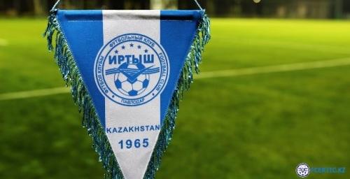 Premier League: Kairat Almaty-Irtysh Pavlodar